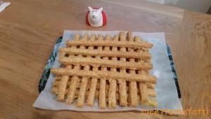 parmesan straws